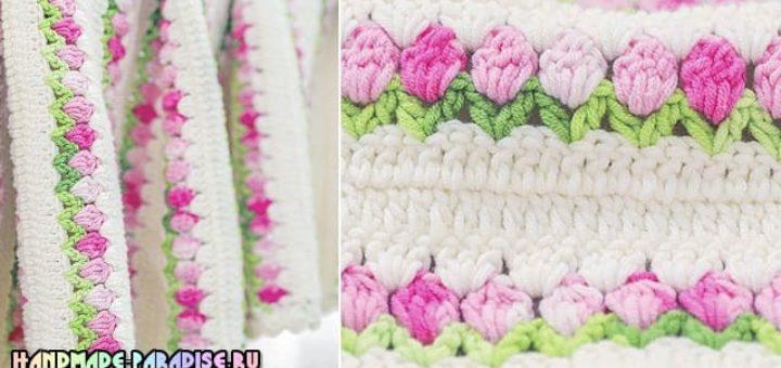 Плед с тюльпанами крючком. Схема (3)