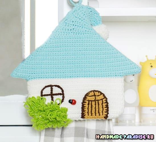 Вязаный домик. Вешалка-держатель для полотенец (2)