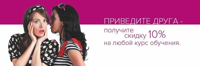 Учебная студия «Линия Красоты» (1)