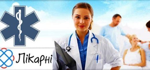 Бесплатный сервис онлайн-записи к врачу