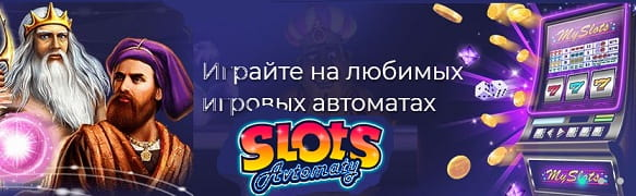 Как бесплатно тренироваться играть в азартные игры