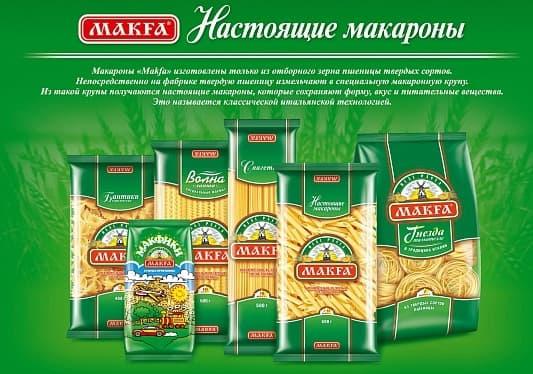 Диетическое велнес-меню с макаронами. Шпинатные спагетти MAKFA (1)