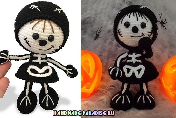 Куколки-скелеты. Амигуруми к Хэллоуину (1)