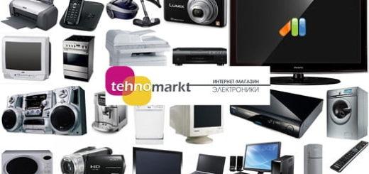 Магазин и сервис-центр tehnomarkt.com