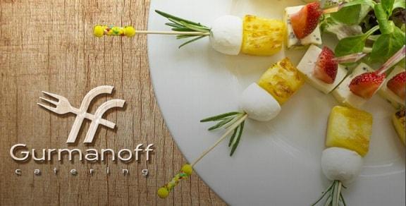 Ресторан выездного обслуживания «Гурмановъ» (3)