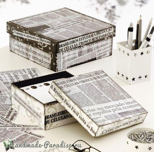 Декор коробок тканью и газетами (7)