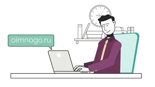 Онлайн сервис электронной очереди