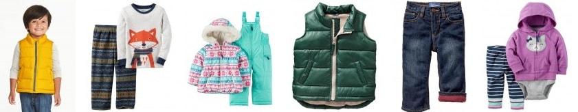 Пупсенок - интернет-магазин детской одежды (2)