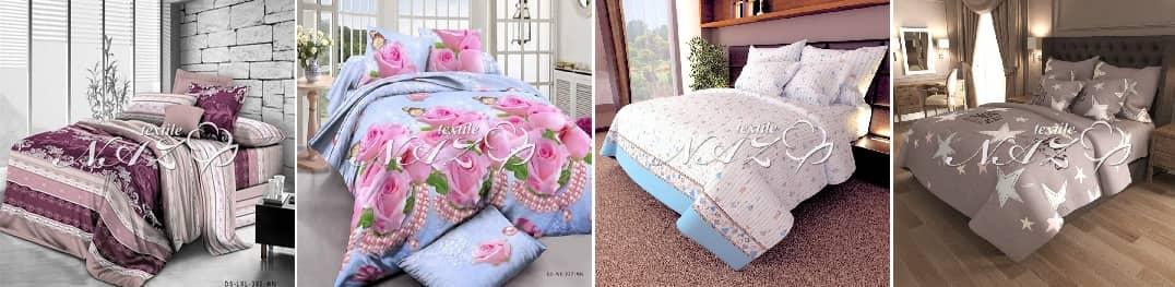 Naztextile - интернет-магазин текстильной ткани (1)