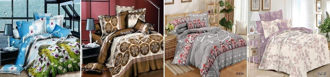 Naztextile - интернет-магазин текстильной ткани (2)