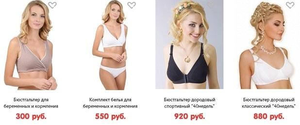 Интернет-магазин «Пупс.ру» - товары для естественного родительства