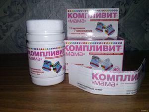 Витамины при беременности (2)