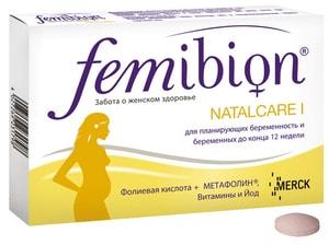 Витамины при беременности (3)