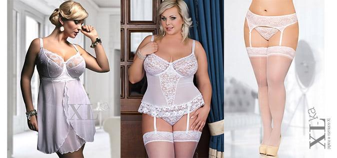 Как правильно подобрать нижнее белье женщине с пышными формами (3)