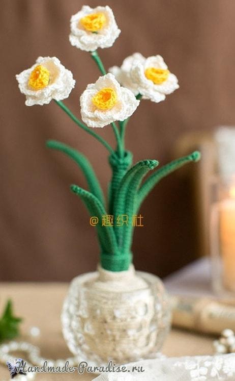 Нарциссы крючком. Схемы вязания (4)