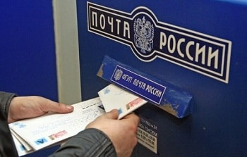Почта России — отслеживание покупок по стране и миру (1)