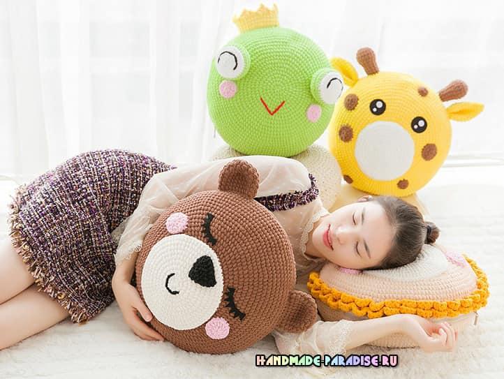 Подушки-игрушки крючком. Схемы вязания (1)