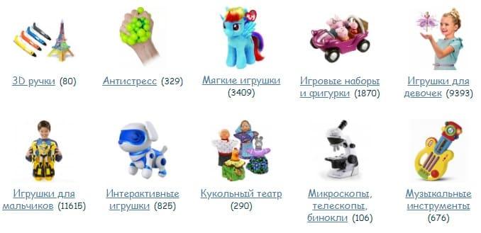 Развлечения и игрушки у ребенка дошкольного возраста (3)