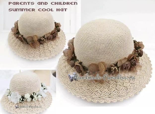 Шляпка крючком с ажурными полями (1)