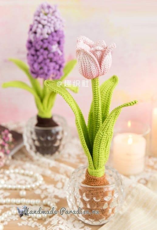 Тюльпаны крючком. Схемы вязания (1)