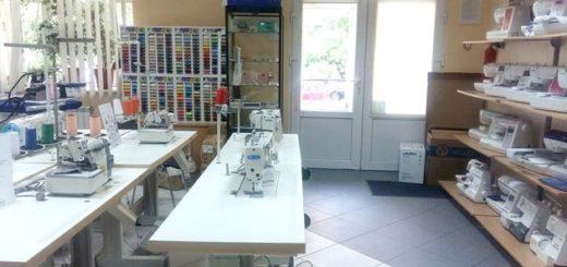Как развивался швейный магазин Веллес-Шоп