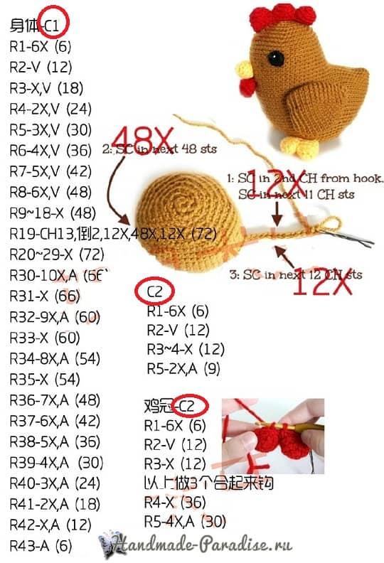 Курочка с цыпленком амигуруми (5)