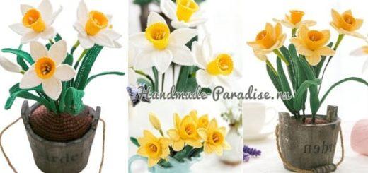 Цветы крючком - Нарциссы (5)