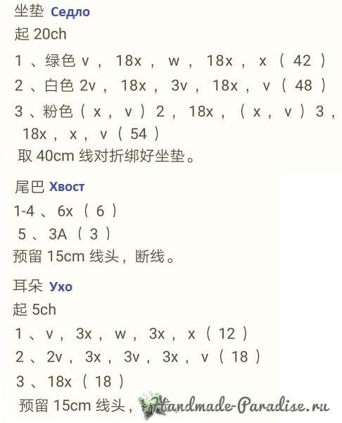 Вязание альпаки. Описание (7)