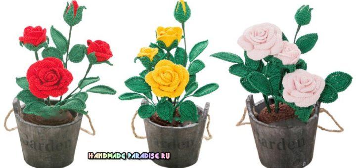 Розы крючком. Схемы вязания (1)