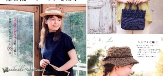 Журнал Lady Boutique Series №4564 2018 (1)