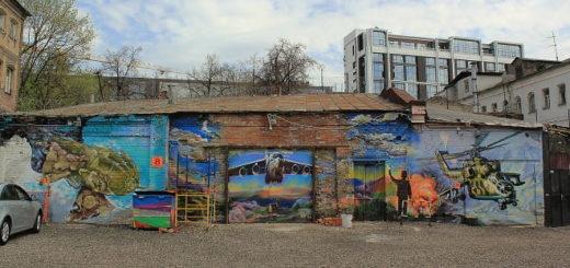 Арт-пространство «Авиатор» в аренду для творческих людей (1)