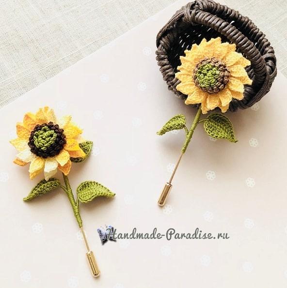 Подсолнух - декоративная брошь крючком (1)