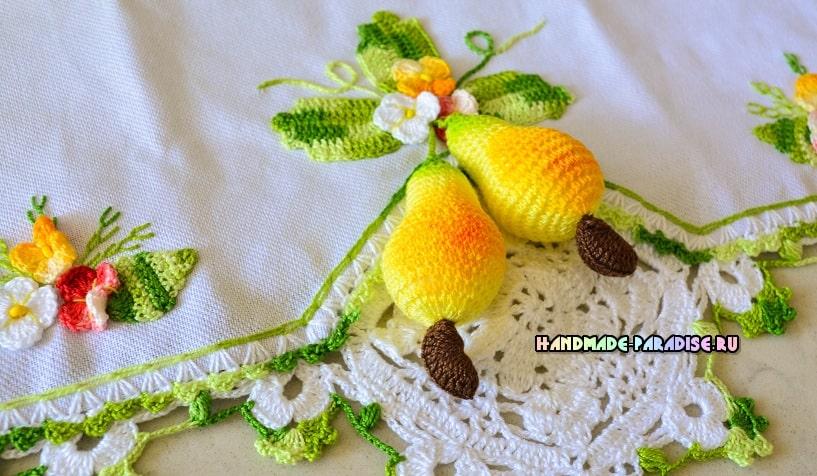 Вязаные груши для декорирования полотенца (1)