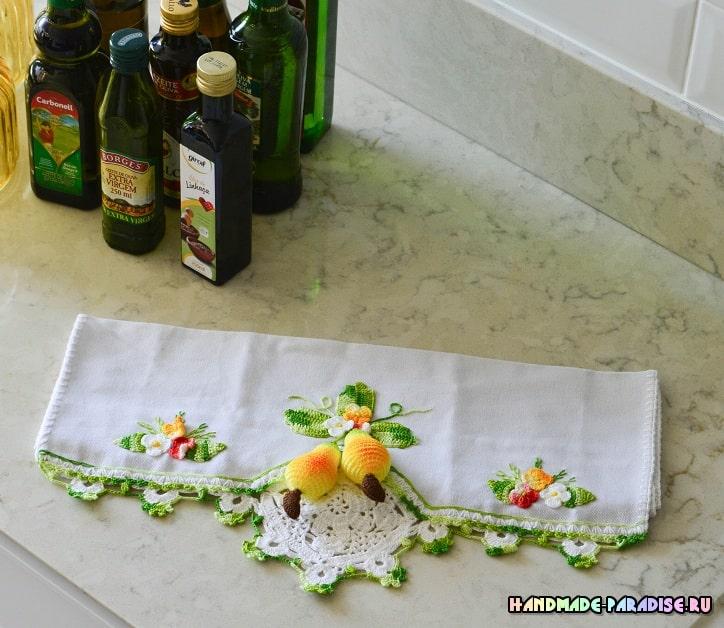 Вязаные груши для декорирования полотенца (3)