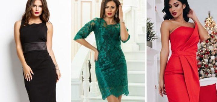 Женская одежда оптом для бутиков (1)
