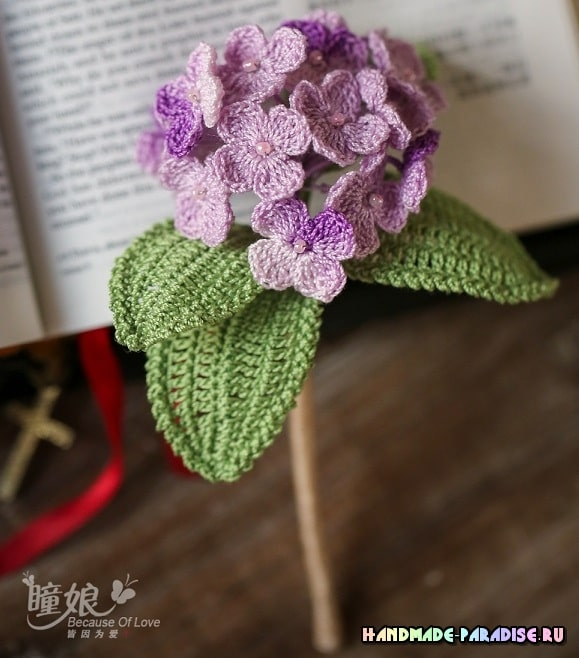 Схемы вязания крючком цветов гортензии (1)
