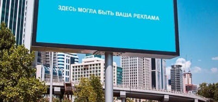 Наружная световая реклама в Санкт-Петербурге