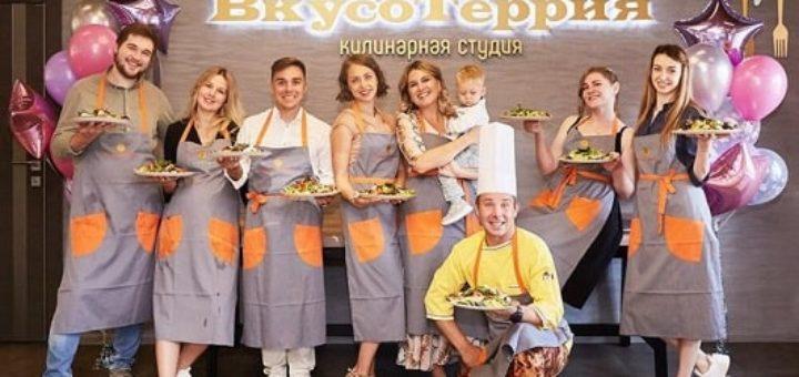 Кулинарный мастер класс на день рождения или как стать поваром