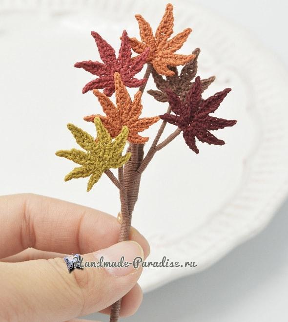 Брошь «Осенние листья» крючком (2)
