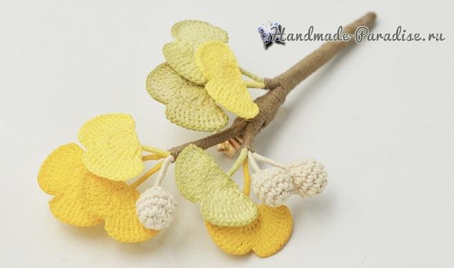 Гинкго билоба - цветочная брошь крючком (1)