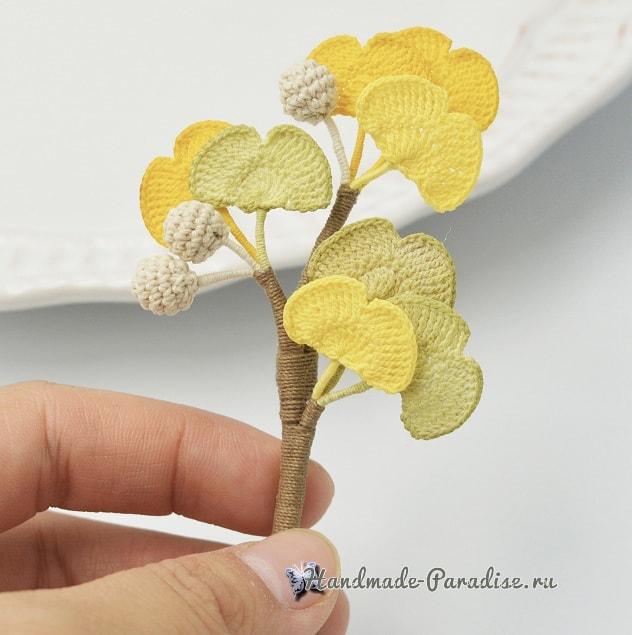 Гинкго билоба - цветочная брошь крючком (2)