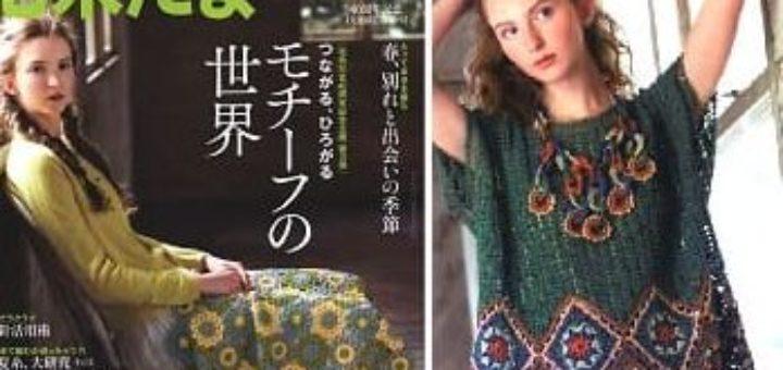 KEITO DAMA №177 2018 SPRING