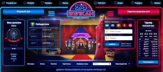Преимущества Вулкан 24 - официальный сайт