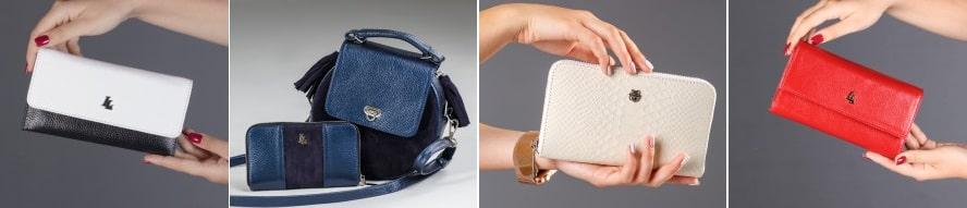 Женские сумки и кошельки торговой марки «Лев Любинин» (1)