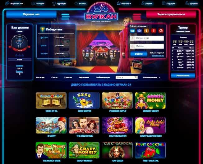 Лучший отдых для азартного геймера
