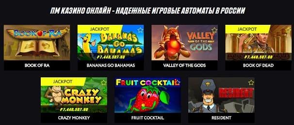 Преимущества бесплатного режима игры в игровые автоматы