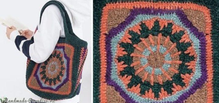 Большая сумка «Мандала» крючком (2)