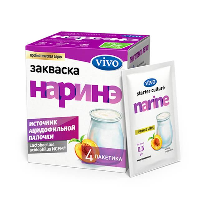 Бактериальная закваска «Наринэ» для взрослых и детей (2)