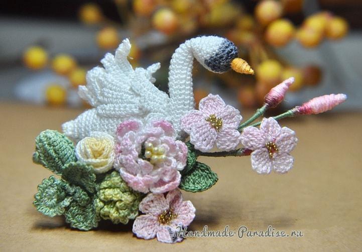 Брошь крючком «Лебедь с цветами» (1)