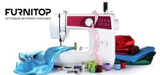Ткани и нитки для швейных машин от компании Фурнитоп (1)